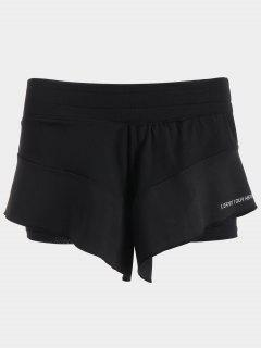Sporty Double Layered Shorts - Black L