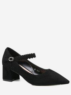 Ankle Wrap Block Heel Pumps - Black 38