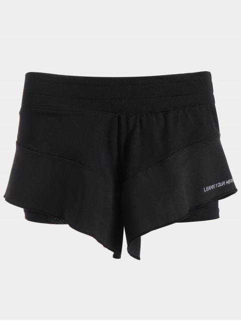 shop Sporty Double Layered Shorts - BLACK M Mobile