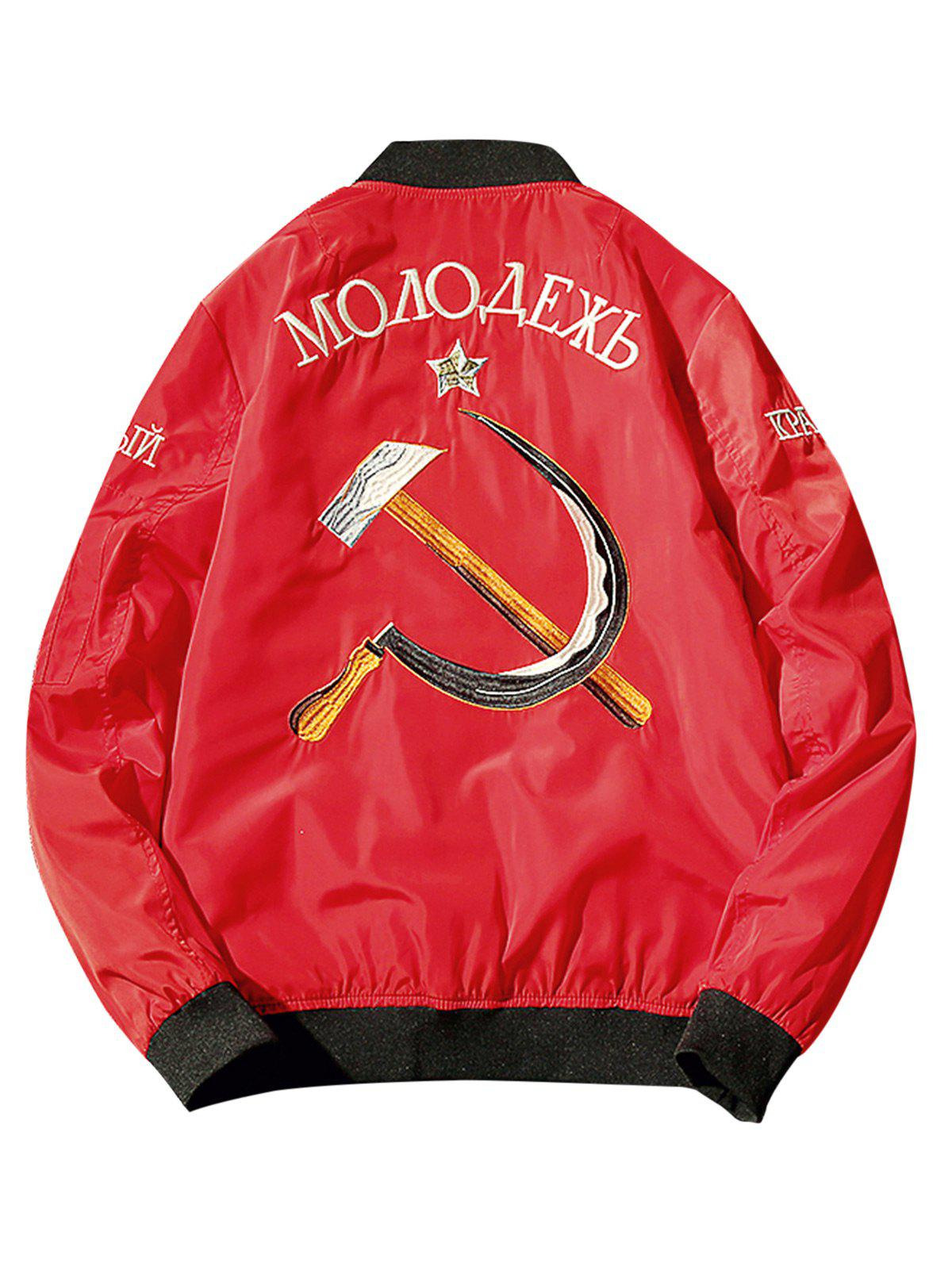 Sickle Graphic Embroidered Zip Up Bomber Jacket 223578507