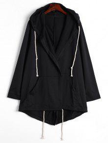 معطف بغطاء الرأس مشد مع جيوب - أسود Xl