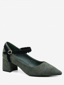 Ankle Wrap Block Heel Pumps - Green 38