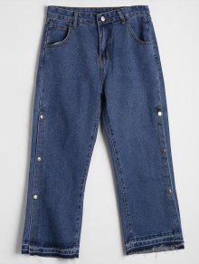 Side Buttoned High Waisted Wide Leg Jeans - Denim Blue L