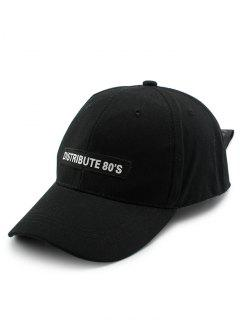 Wide Long Tail Letters Embellished Baseball Hat - Black