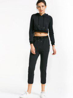 Sporty Drawstring Hoodie With Pants - Black L