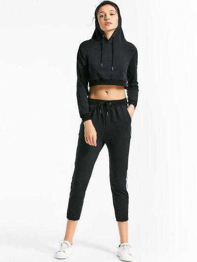 Sporty Drawstring Hoodie With Pants - Black M