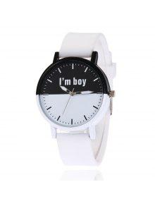 ساعة شريطها سليكون - أبيض