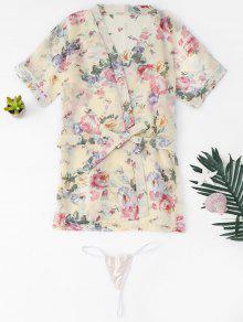 مجموعة الملابس الداخلية الأزهار - بالومينو