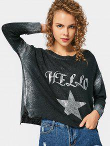 Criss Cross Letter Star Shiny Sweater - Black