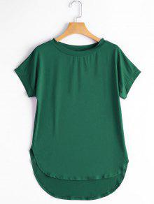 Round Collar Plain High Low Tee - Green S