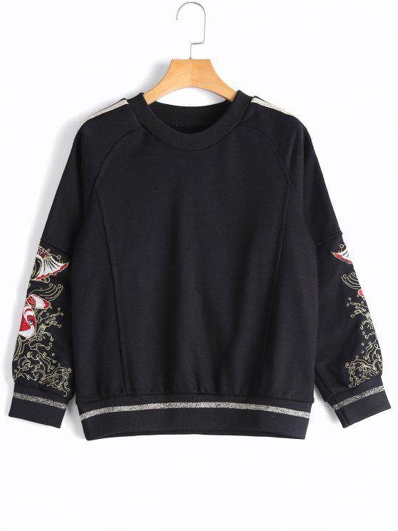 chic Gilding Fish Embroidered Sweatshirt - BLACK S