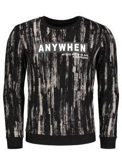 Anywhen Patterned Sweatshirt - Black Xl