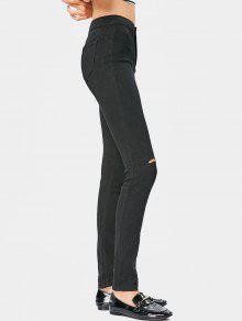 85ec1183637ad Pantalon Slim Taille Haute Déchiré; Pantalon Slim Taille Haute Déchiré ...