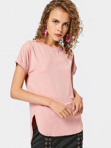 Round Collar Plain High Low Tee - Pink S