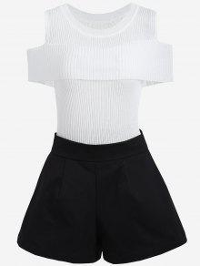 لباس محبوك باردة الكتف وشورت الحجم الكبير - أبيض وأسود 2xl