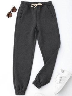 Running Drawstring Jogger Pants - Deep Gray L