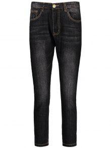 Jeans De Lavado Oscuro Para Hombre - Negro 32