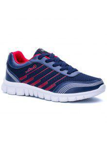 مخطط إلكتروني اللون كتلة أحذية رياضية - أزرق 42