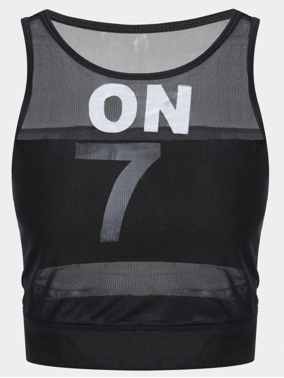 best Padded Mesh On Sporty Top - BLACK L