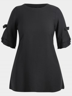 Frilled Plus Size Tunic Dress - Black 3xl