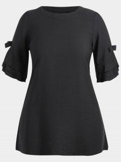 Vestido De Túnica Con Volantes Y Tallas Grandes - Negro Xl