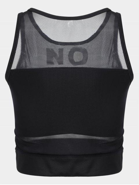 Haut de Sport Rembourré avec Motif de Mailles - Noir XL Mobile