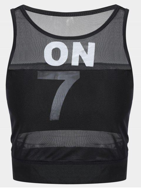 lady Padded Mesh On Sporty Top - BLACK XL Mobile