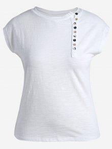 زرر زائد الحجم تي شيرت - أبيض 2xl