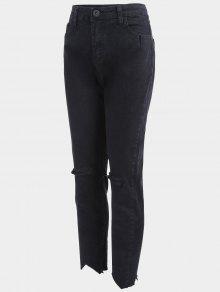 bergr e zerrissene jeans schwarz bottoms 2xl zaful. Black Bedroom Furniture Sets. Home Design Ideas