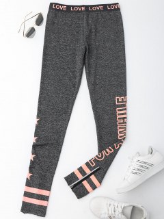 Heathered Letter Print Star Running Pants - Gray 28