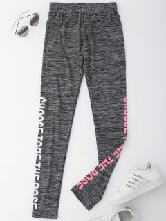 Letter Heathered Running Pants - Gray 28