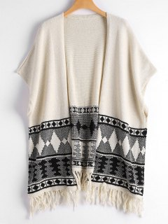 Jacquard Fringe Cardigan - Light Apricot