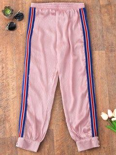 Sporty Striped Jogger Pants - Pink M