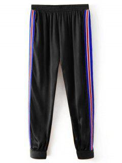 Sporty Striped Jogger Pants - Black S