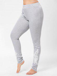 Pantalones De Diseño Floral De Encaje - Gris Xl