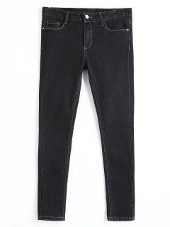 Skinny High Waisted Pencil Jeans - Black 26