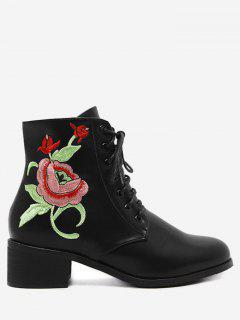 Embroidery Faux Leather Tie Up Ankle Boots - Black 40