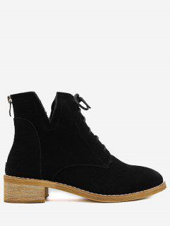 Suede Stitching Martin Boots With Zipper - Black 40