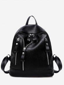 حقيبة الظهر بجلد اصطناعي بسحاب - أسود