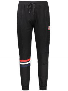 Drawstring Striped Sporty Jogger Pants - Black Xl