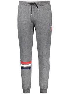 Drawstring Striped Sporty Jogger Pants - Gray Xl