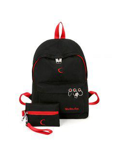 2 Pieces Embroidery Color Block Backpack Set - Black
