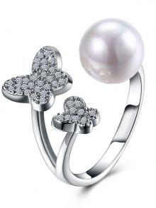 خاتم حجر الراين على شكل الكرة والفراشة - أبيض