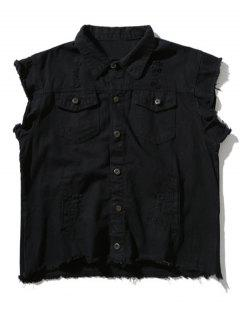 Sleeveless Graphic Ripped Denim Jacket - Black M