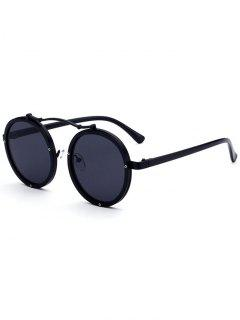 Double Rims Metallic Round Mirror Sunglasses - Double Black