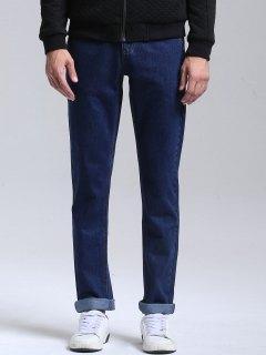 Zipper Fly Straight Jeans - Deep Blue 32