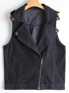 Asymmetric Zipper Denim Waistcoat - Black S