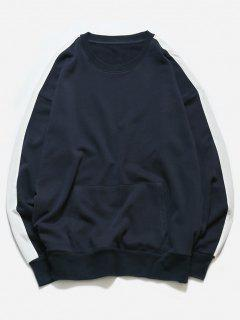 Crew Neck Drop Shoulder Stripe Sweatshirt - Cadetblue M