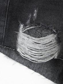874b0e3a3c 29% OFF] 2019 Destroyed Cutoffs High Low Denim Shorts In BLACK | ZAFUL