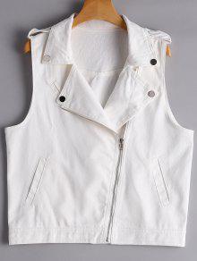 معطف الصدرية دانيم بسحاب غير متماثل  - أبيض S